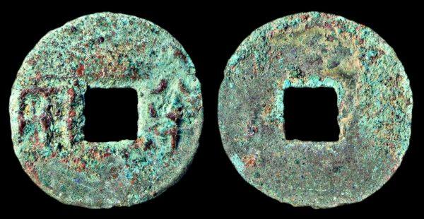 CHINA, QIN state & dynasty, circa 326-221 BC, BAN LIANG
