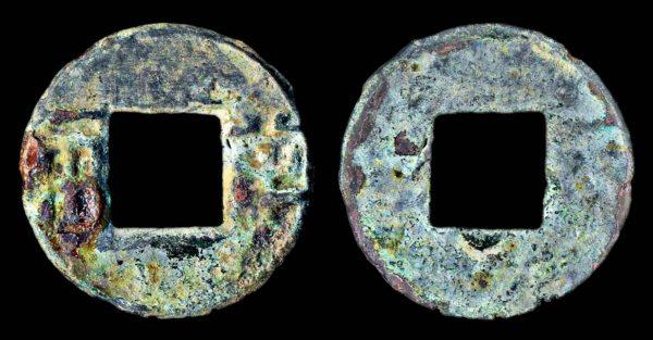 CHINA, WESTERN HAN Dynasty, 206 BC - 7 AD, BAN LIANG