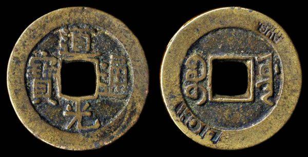 CHINA, countermarked cash