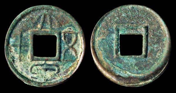 CHINA, WANG MANG, 7-22 AD, DA QUAN WU SHI