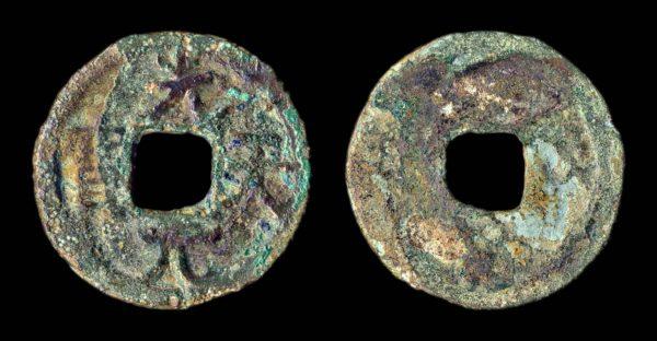 CHINA, GUANG TIAN YUAN BAO, 918 AD