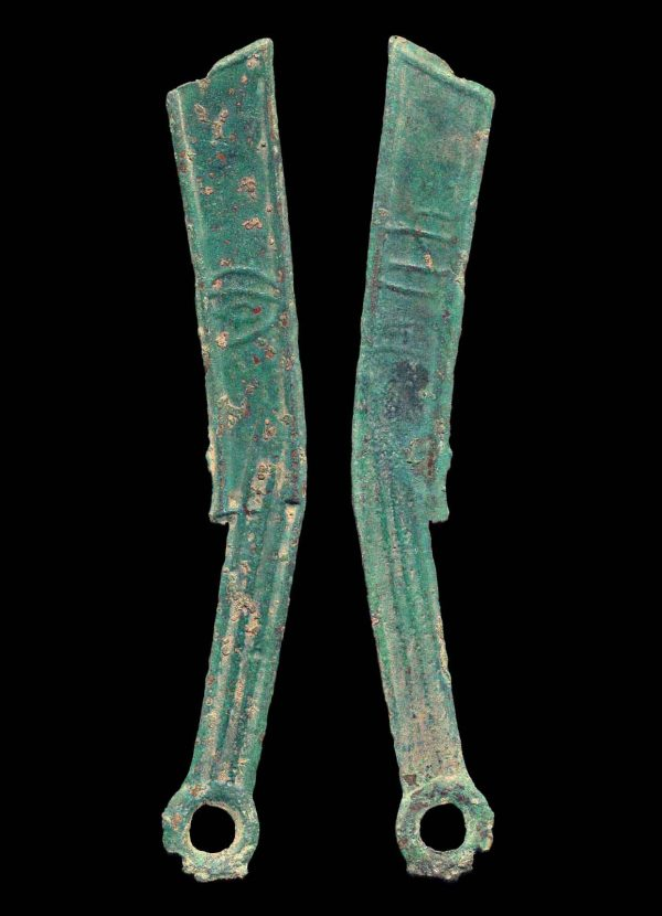 CHINA, 4th-3rd century BC, Ming knife