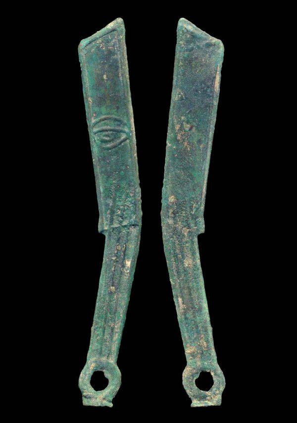 CHINA, 4th-3rd century BC, Ming knife