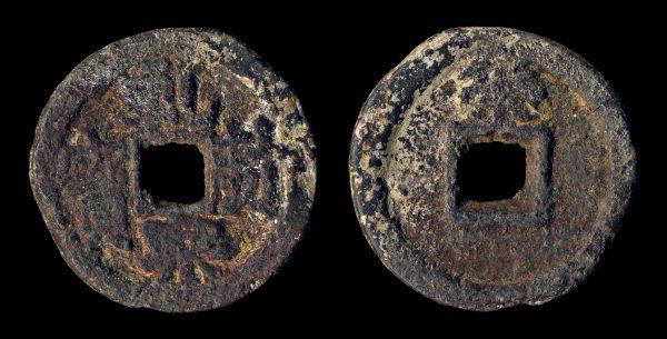 CHINA, QIAN FENG QUAN BAO, iron 100 cash, 925-951 AD