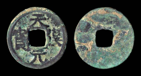 CHINA, TIAN HAN YUAN BAO, 1 cash, 907-918 AD