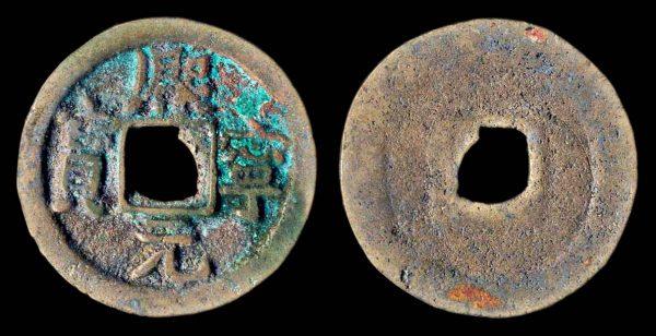 CHINA, XI NING YUAN BAO, 1068-77 AD