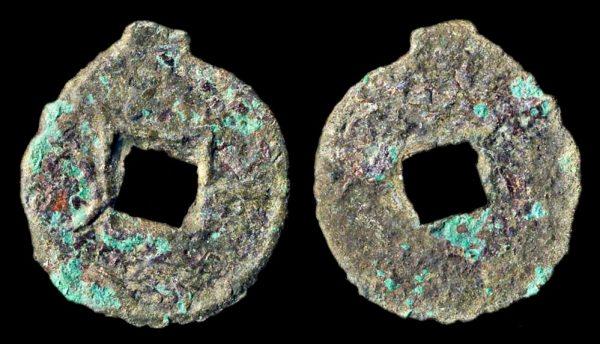 CHINA, 300-220 BC, YI HUA round coin
