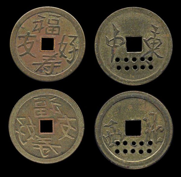 CHINA, brass souvenir pair 1990s-2010s