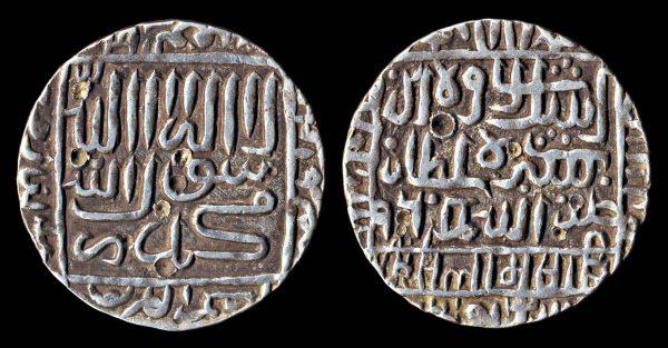 DELHI SULTANS, Islam Shah, 1545-54 AD, silver rupee
