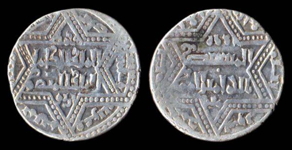 ARTUQID in MARDIN, Nasir Al-Din Artik Arslan, 1200-1239 AD, silver dirham