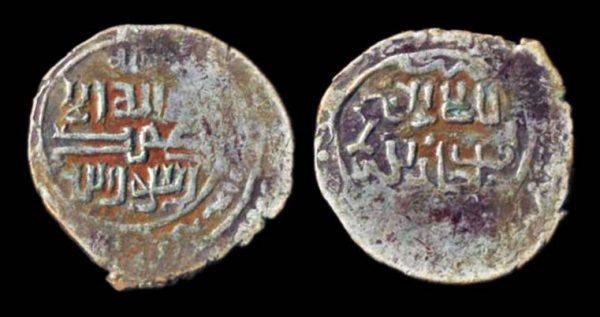 JALAYRID, Shaykh Uways I, 1356-1374 AD, silver contemporary imitation