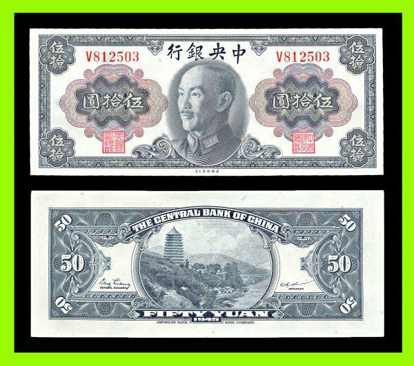 CHINA, Central Bank of China, 50 yuan, 1945