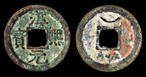 CHINA, 2 cash, CHUN XI YUAN BAO, 1174-89 AD