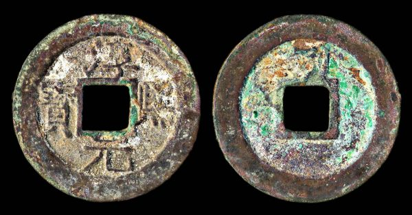 CHINA, 2 cash, CHUN XI YUAN BAO, year 8 (1181 AD)