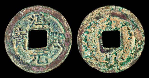 CHINA, 2 cash, CHUN XI YUAN BAO, year 13 (1186 AD)