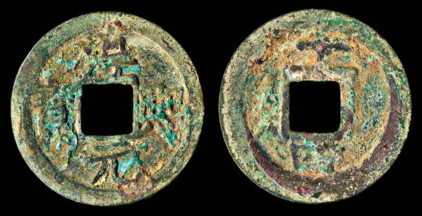 CHINA, 2 cash, CHUN XI YUAN BAO, year 14 (1187 AD)
