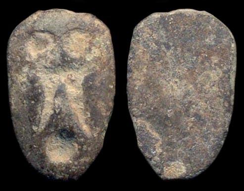 CHINA, CHU state, bronze ghost face money 400-220 BC