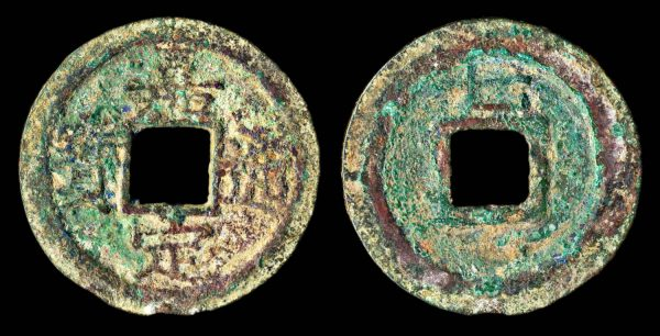 CHINA, 2 cash, JIA DING TONG BAO, year 7 (1214 AD)