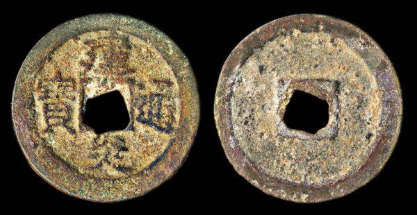 CHINA, 2 cash, JIAN YAN TONG BAO, 1127-30 AD