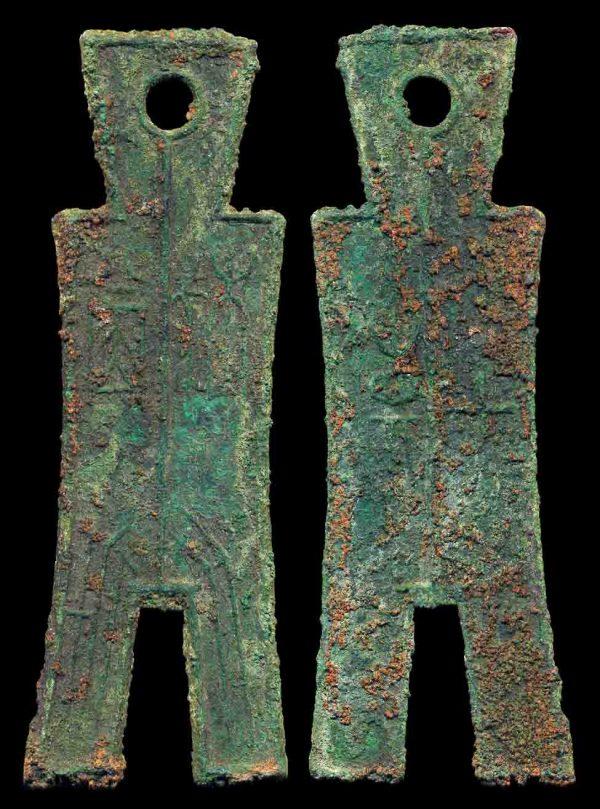 CHINA, large square foot spade 350-250 BC