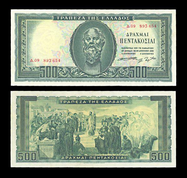 GREECE, 500 drachmai 1955, Socrates