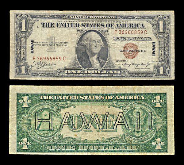 HAWAII, 1 dollar, 1935 A (1942)