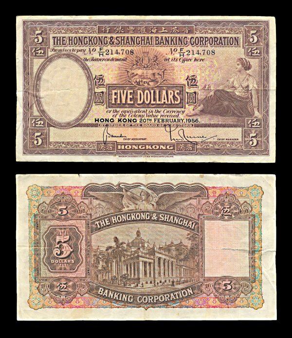 HONG KONG, HKSB 5 dollars 1956