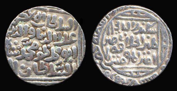 DELHI SULTANS, Muhammad Shah II, 1296-1316 AD, silver tanka