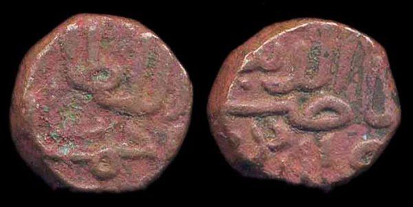 GUJERAT, Ahmad Shah I, 1411-42 AD, copper half falus