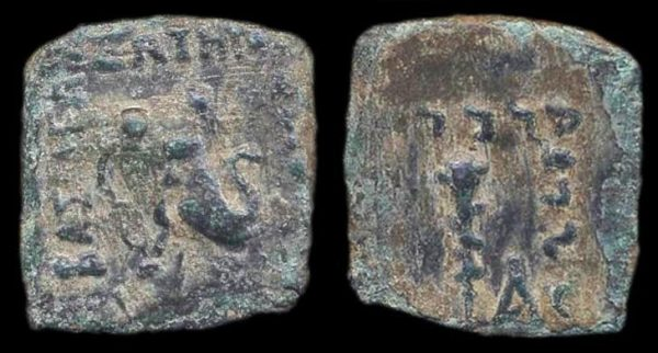 INDO-GREEK, Menander, c. 160-145 BC, bronze chalkous