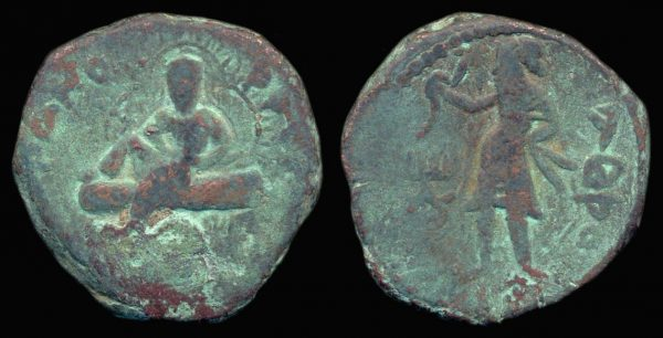 KUSHAN, Huvishka, 158-195 AD, unit with couch lounger king and metal god Athsho