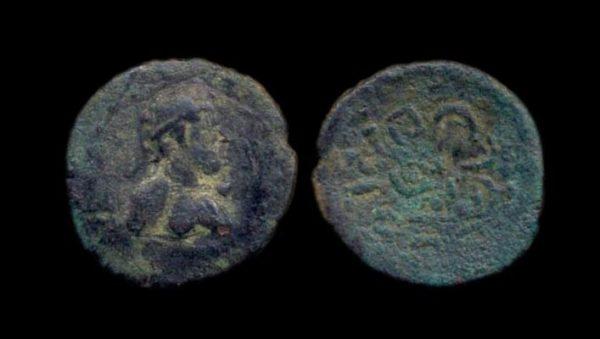 PARATA RAJAS, Hviramira, c. 100 AD, copper
