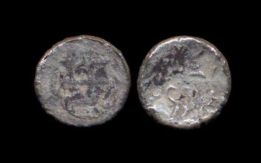 PARATA RAJAS, Unknown ruler, c. 100 AD, silver obol