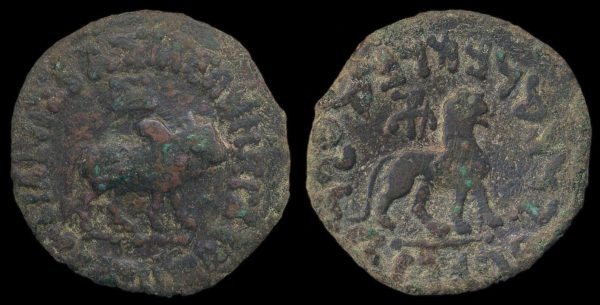 SCYTHIAN, Azes, c. 58-20 BC (Senior), bronze hexachalkon