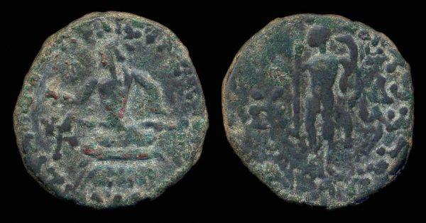 SCYTHIAN, Azes, c. 58-20 BC, bronze pentachalkon