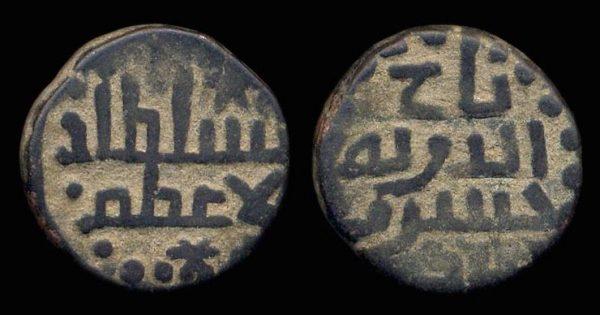 GHAZNAVID, Khusrau Malik, 1160-1186 AD, jital, Lahore mint