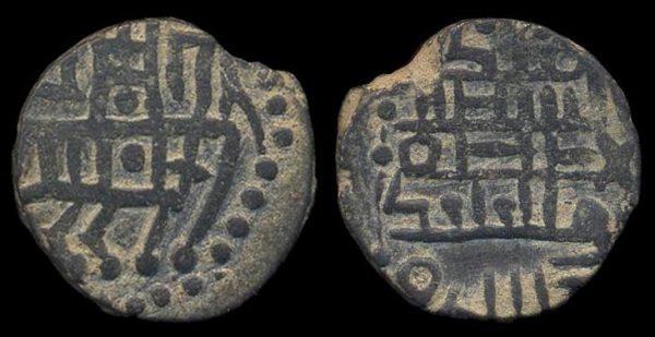 GHAZNAVID, Khusrau Malik, 1160-1186 AD, jital, Kurraman mint