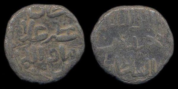 KHWAREZMSHAH, 'Ala Al-Din Muhammad, 1200-1220 AD, jital, Ghazna mint