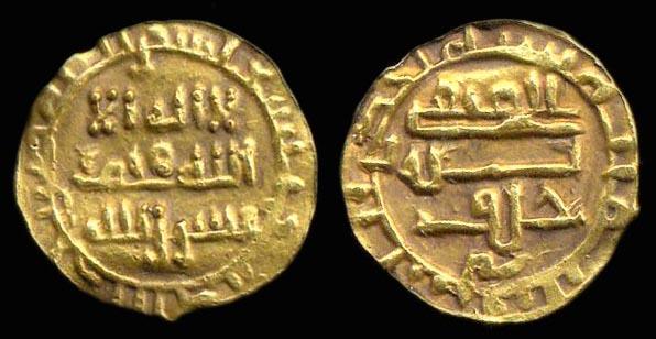 SAFFARID, Ahmad bin Muhammad, 923-963 AD, gold quarter dinar