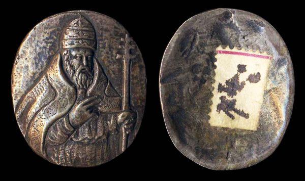 VATICAN, silver plaque, 19th century