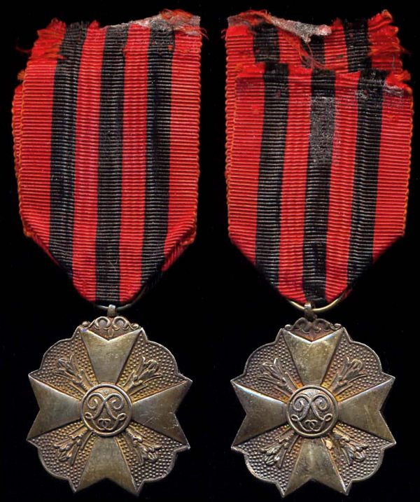 BELGIUM Decoration Civile Silver Medal
