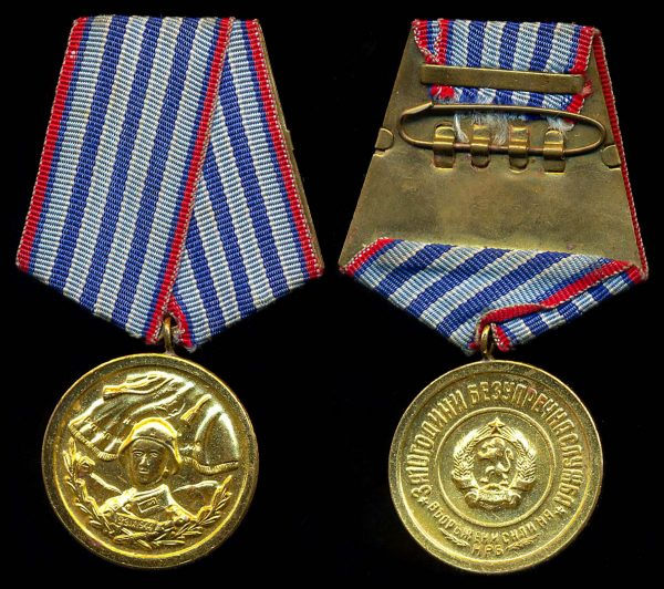 BULGARIA 10 Years Honorable Service in Armed Forces Medal Third Class