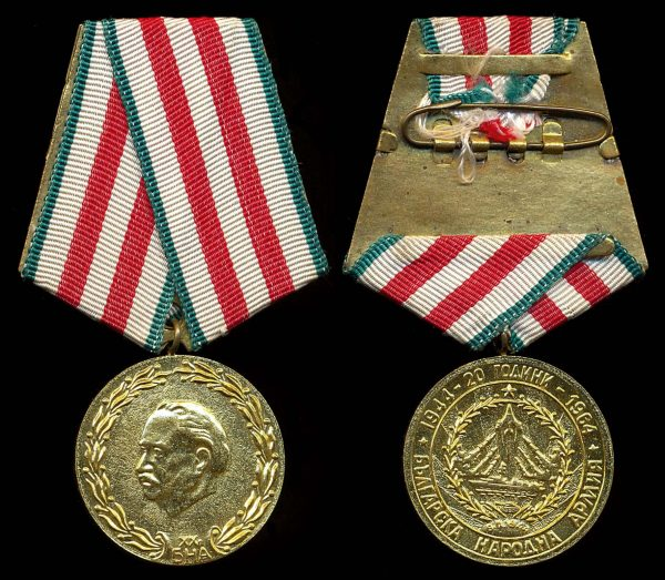 BULGARIA 20 Years of National People's Army Medal