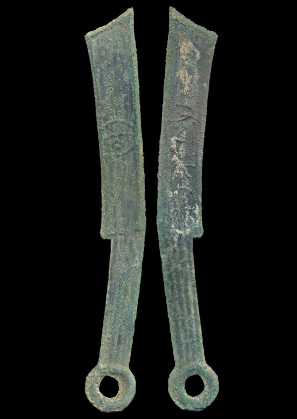 CHINA, Ming knife, 360-220 BC