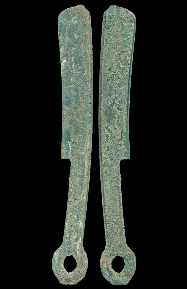 CHINA, GAN DAN, straight type small knife, 300-250 BC
