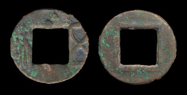 CHINA, chiseled rim WU ZHU, 2 dots above hole, 146-190 AD