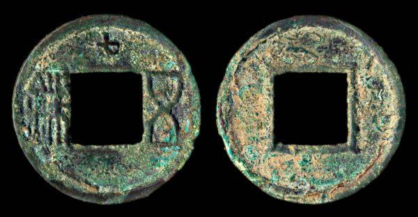 CHINA, WU ZHU, number 7 at top, 146-190 AD