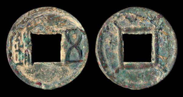 CHINA, WU ZHU, lines reverse, 146-168 AD