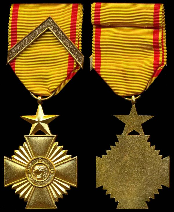 CONGO DEMOCRATIC REPUBLIC Military Merit Medal