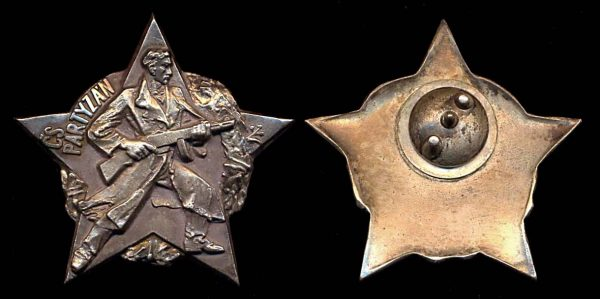 CZECHOSLOVAKIA Partisan Star (1946)